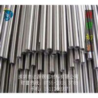 无缝铝管 1060精密铝管