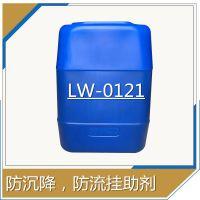 聚脲化合物 浅黄色黏稠溶液? LW-0121防沉降,防流挂,厂家直销