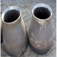 12Cr1MoV合金钢异径管大小头 325/219*16 12Cr1MoV变径供货商