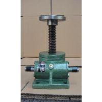 SWL2.5 M -1 A-U1 500 FZ蜗轮丝杆升降机