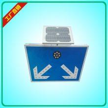 供应太阳能单向分道标志、靠右侧道路行驶标志、互通LED分道指示牌