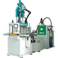 供应恩泽斯V85SD-LSR液态硅胶射出机,注塑机,液体硅胶注塑机