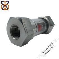 304.316L不锈钢迷你管式叶轮流量指示器可视液体牛奶玻璃水流视镜
