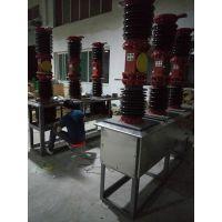 咸阳ZW7-40.5/1250户外高压真空开关厂家