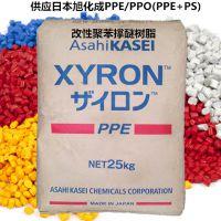 经销日本旭化成Xyron AT600纯树脂PPE加尼龙 高耐热改性聚苯醚
