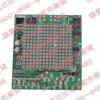 通力通讯板KM713720G11