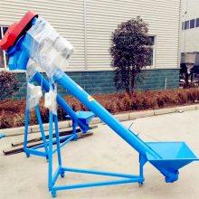 兴运TL20型螺旋上料机 浙江水稻用水平螺旋输送机