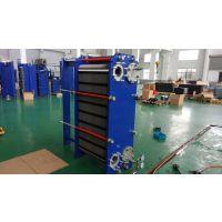 骏益可拆板式换热器BB150/BH150系列通用阿法拉伐M15系列不锈钢食品级交换器工业用