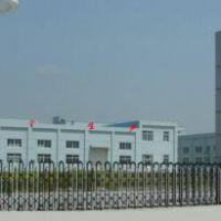 上海修津泵业制造有限公司