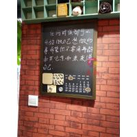 佛山小黑板餐厅菜单广告板Y潮南留言板画板X家用黑板支架式