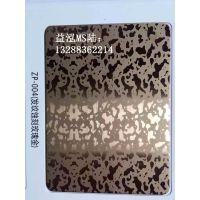 供应拉丝蚀刻印花不锈钢板厂家 304不锈钢钛金印花蚀刻板 古铜色镜面蚀刻花纹板
