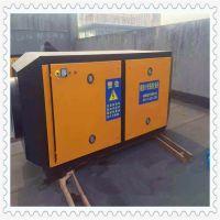 UV光氧废气净化器 光氧5000风量废气处理设备 风量可定制