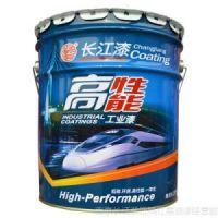 长江丙烯酸聚氨酯面漆
