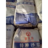 济南聚合物抹面砂浆生产厂家 济南聚合物抹面砂浆价格