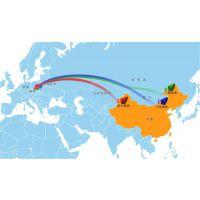 河北沙河邯郸到别伊涅乌662801国际铁路运输服务