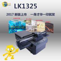 深圳东方龙科3D电视背景墙UV打印机地砖瓷砖理光万能uv平板打印机