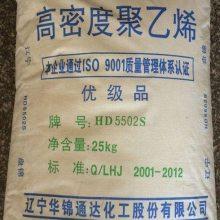 盘锦乙烯高密度HD5502S塑料