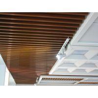 德普龙木纹铝方通_德普龙木纹铝方通价格_优质德普龙木纹铝方通品牌厂家批发/采购