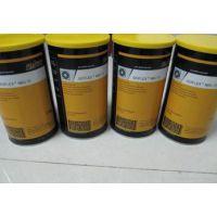 克鲁勃KLUBER ISOFLEX LDS 18 SPECIAL A高速低温轴承润滑脂