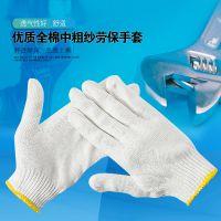 日本一尼龙纱手套 劳保手套线手套防割棉纱手套 加大加厚包邮爆款
