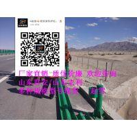 15339930505热镀锌波形护栏板出厂价,喷塑护栏板图片