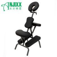 折叠纹身椅子按摩推拿刮痧凳针灸纹绣椅器材多功能使用 厂家直销