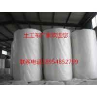 http://himg.china.cn/1/4_436_1044525_500_375.jpg