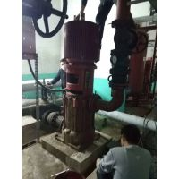 供应北京消防泵专业厂家直销,质量第一