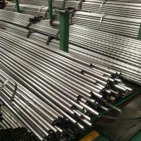定做精密钢管 冷拔精密管 机械加工用精密钢管 光亮精密管