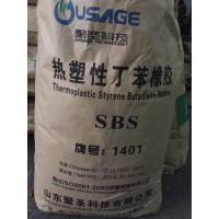 SBS/宁波科元/KY 1401H//橡胶/通用型/改性沥青