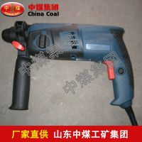 GBH2-18E电锤,GBH2-18E电锤质优价廉,ZHONGMEI