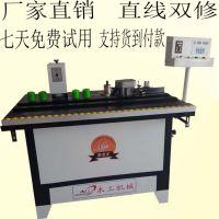 数控版手动直线封边机价格半自动多功能封边机厂家匠友汇木工机械