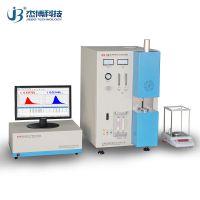 福州碳硫分析仪供应商,双碳双硫分析仪器,金属元素快速分析