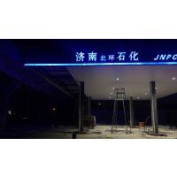 山东济南市北环石化加油站风大地带S字体300面铝条扣卡扣德普龙供应