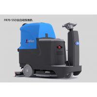 驾驶式洗地机,FR70-55D,德国凯驰