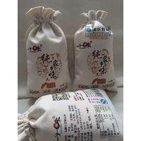 郑州杂粮面粉帆布包装袋生产厂家