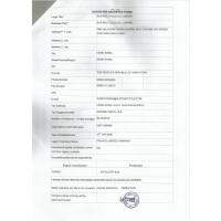 黎巴嫩使馆认证/北京加签/源头代办/发票按金额收费