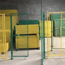 仓库隔离网 车间隔离铁丝网 黄色围网