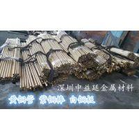 日本高纯红铜板C1020易切削导热导电性能强
