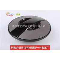 芦洲文具外壳塑胶喷油丝印工厂