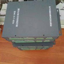 矿用PGZB-J-6/10K型高压智能综合保护装置保护功能