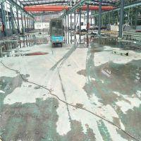 大岭山混凝土抛光--麻涌水泥硬化工程--地面起灰怎么办
