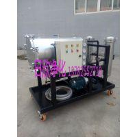 滤油机LYC-J250_z透平油除杂质聚结净油机