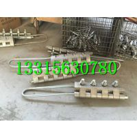 SKG-4圆股钢丝绳卡头 SKG-7钢丝绳卡线器形状位螺栓型卡线器 汇能