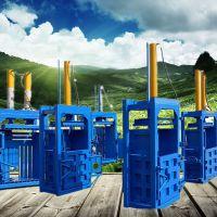 启航废钢打包机价钱 废铁纸箱压包机价格 60吨纸箱压块机