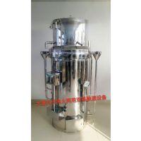 供应:304不锈钢酿酒设备 | 多功能日化洗涤设备