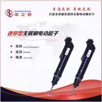 中至冠低扭力电动螺丝刀、电批、精准、数码产品专用GB1L/2L/3L