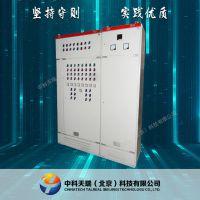 北京中科天瑞 电源热泵机组控制系统