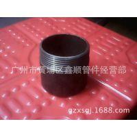 厂家大量销售 20#国标单头外牙管2.5寸,广州市鑫顺管件