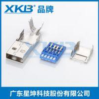 供应香港星坤usb连接器AM卧式SMTusb3.0连接器